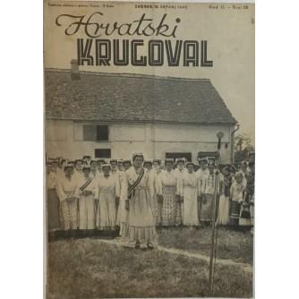 HRVATSKI KRUGOVAL 1942. BROJ 28